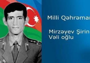 В Турции открылся парк в честь Национального героя Азербайджана