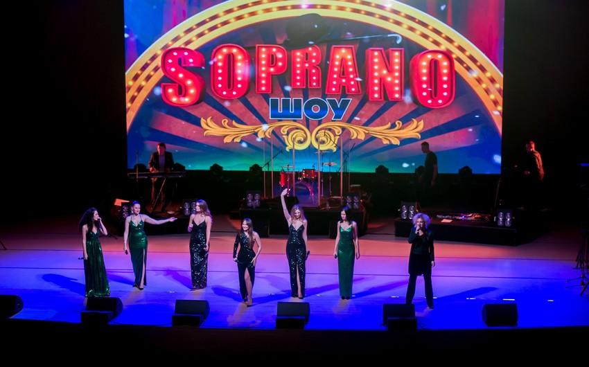 Heydər Əliyev Mərkəzində Soprano art qrupunun konserti keçirilib