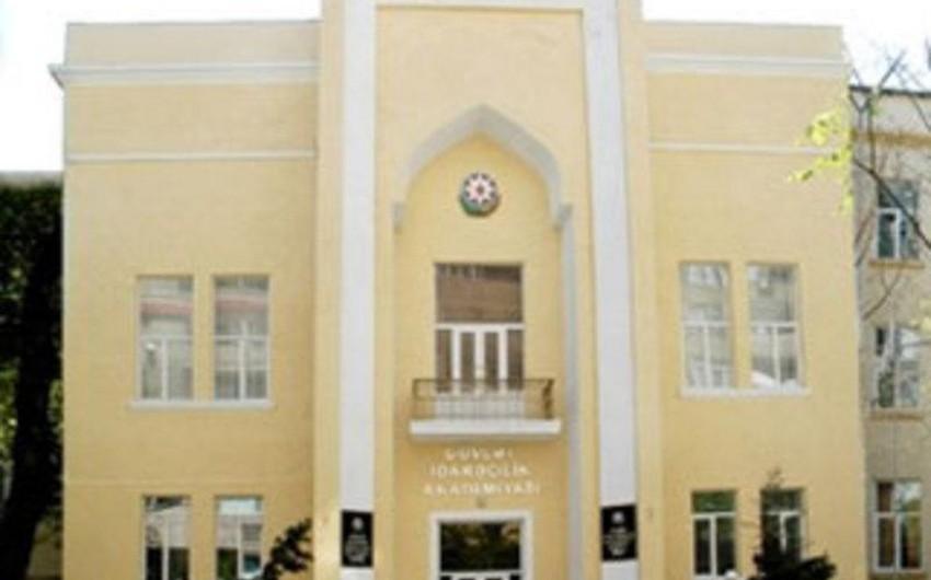 Dövlət İdarəçilik Akademiyasında 4 günlük əlavə təhsil kursları başlayıb
