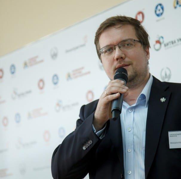 Sergey Mayorov