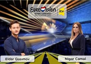 Кто объявит результаты голосования в Евровидении-2021 от Азербайджана?