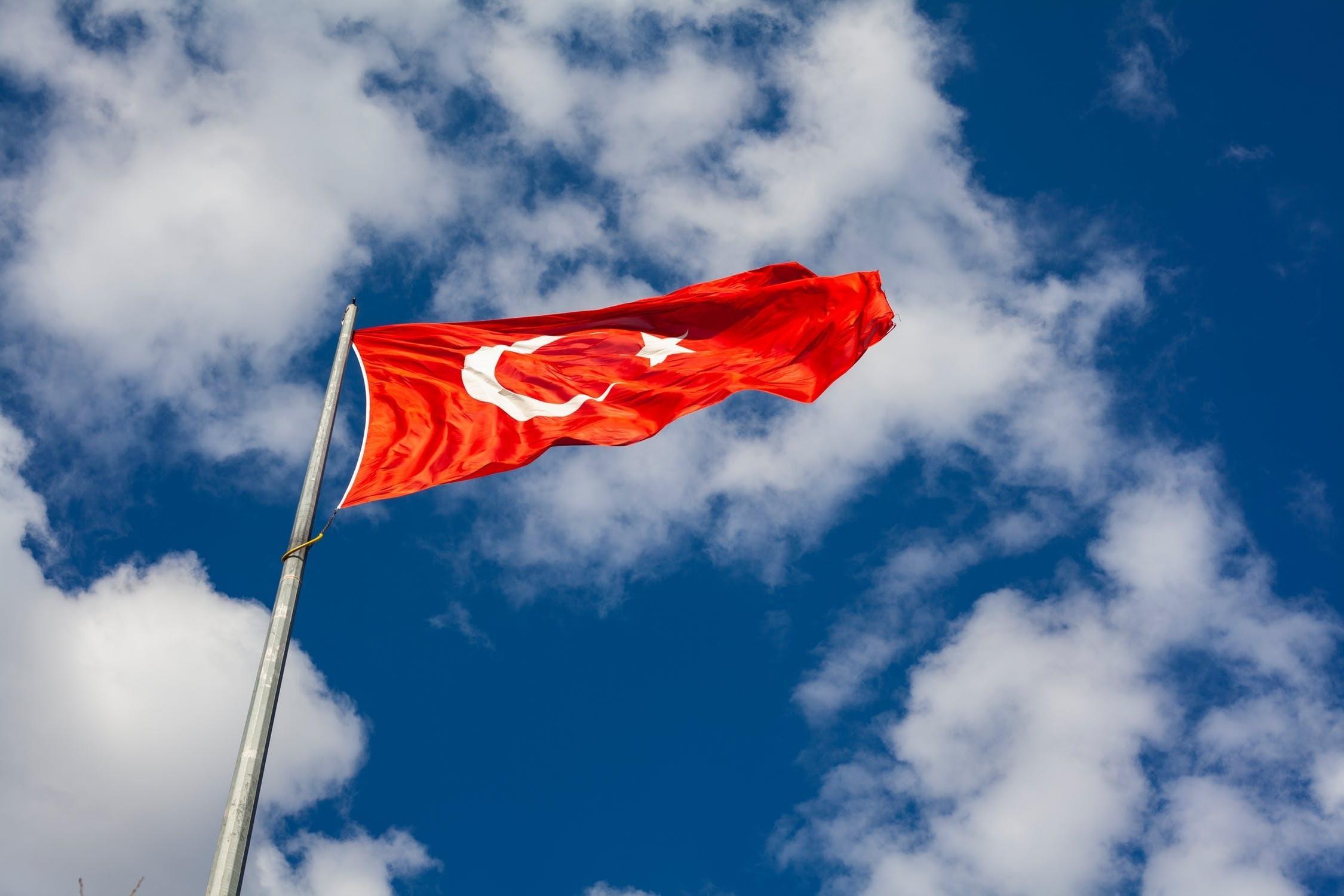 Посольство Турции об оказании помощи Армении