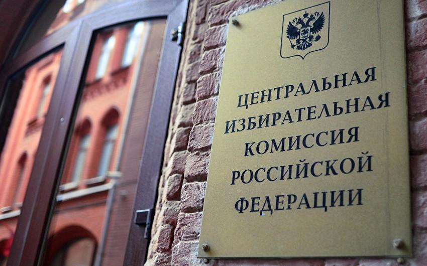 Rusiyada prezident seçkisinin yekun nəticələri on gün ərzində açıqlanacaq