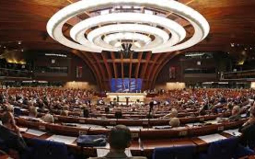 В ПАСЕ будет создан новый подкомитет по замороженным конфликтам