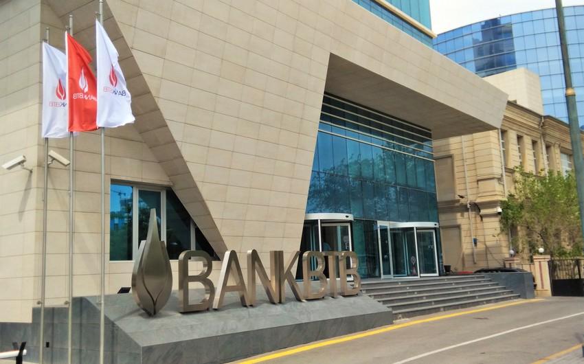 Bank BTB-nin aktivləri 5% artıb