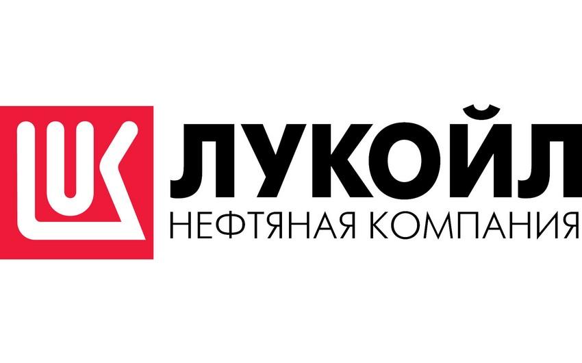 EBRD выделил LUKoil 500 млн. долларов для азербайджанского проекта