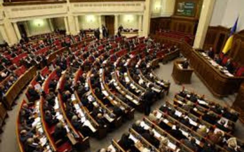 Ukraynanın keçmiş prezidenti titulundan məhrum edilib