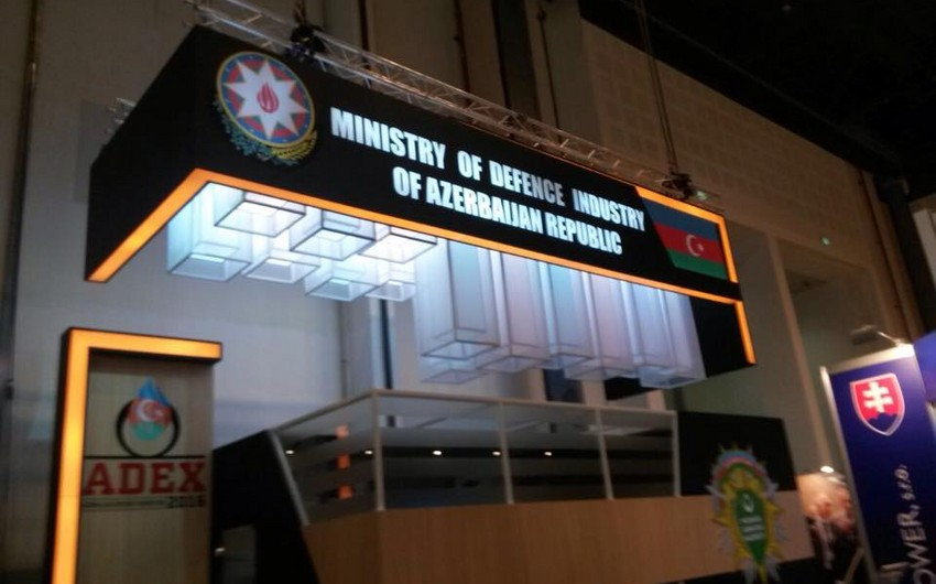 12th International Defence Exhibition and Conference kicks off in Abu Dhabi