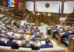 В Молдове не смогли сформировать правительство