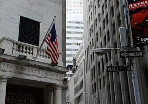 Биржевые индексы США снизились