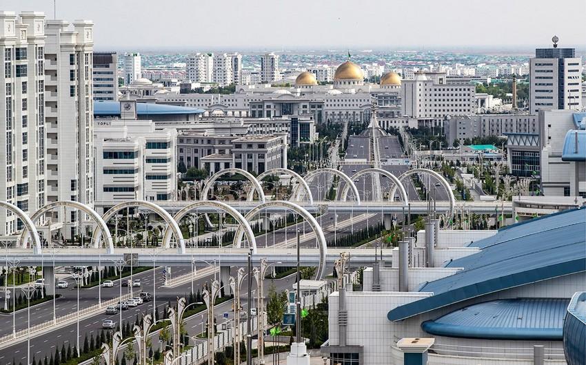 Туркменистан отмечает 25-летие своего нейтралитета