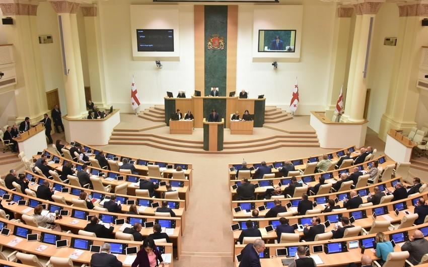 В парламенте Грузии создана группа дружбы с Азербайджаном