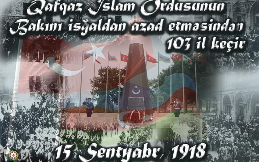 Джейхун Байрамов: Освобождение Баку отражает братство Азербайджана и Турции