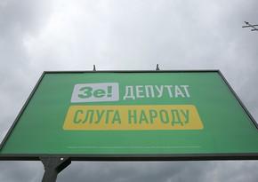 Партию Зеленского лишили госфинансирования