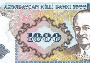 Azərbaycan manatının dövriyyəyə buraxılmasından 28 il keçir