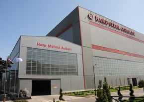 Обновленная Baku Steel Company реализует уникальный проект в регионе