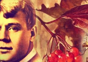 В Азербайджане состоится фестиваль, посвященный творчеству Есенина