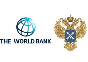 Azərbaycanın Hesablama Palatası Dünya Bankının seminarında təmsil olunub