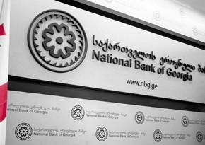 GürcüstanMilli Bankı: Turizm bərpa olunmasa, iqtisadi artım 1% olacaq