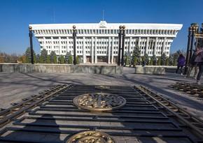 У депутата парламента Кыргызстана оказался фальшивый диплом об образовании