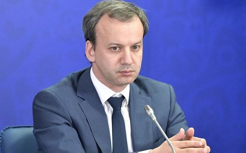 Beynəlxalq Şahmat Federasiyasının yeni prezidenti müəyyənləşib