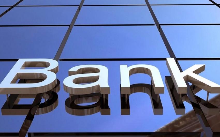 Net profit of Azerbaijani banking sector unveiled