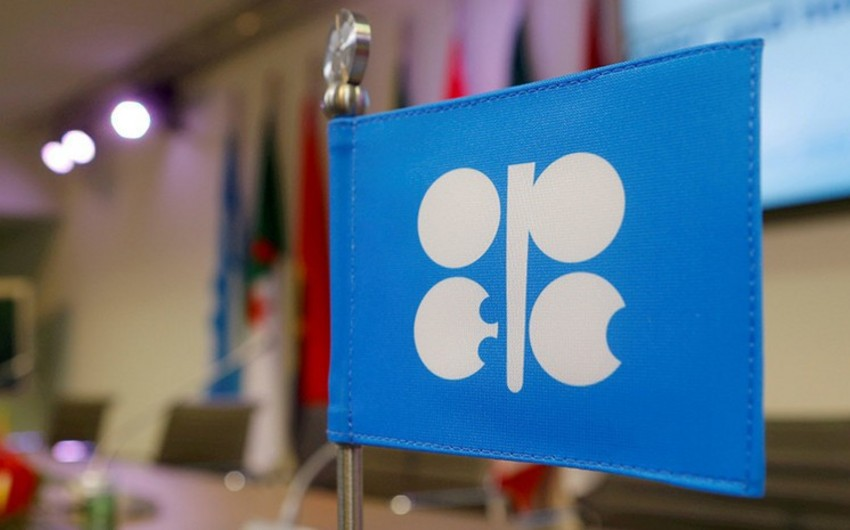 Oman OPEC+ sazişi ilə əlaqədar neft hasilatını 2% azaldacaq