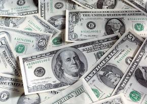ADB Gürcüstana 15 milyon dollar kredit ayırıb