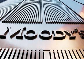 """""""Moody's"""" neft-qaz sektoruna dair proqnozunu yaxşılaşdırdı"""