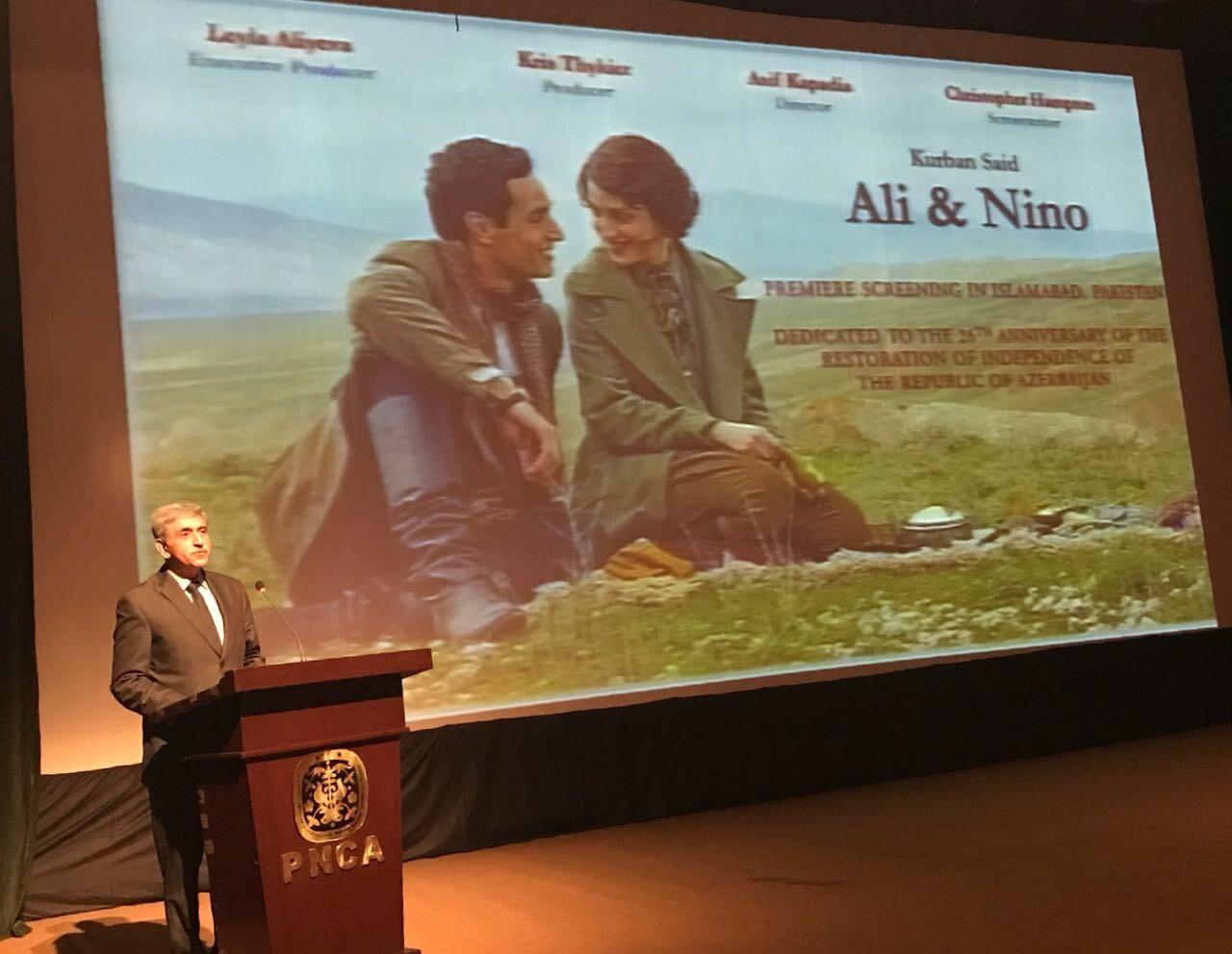 'Ali and Nino' film premiered in Pakistan