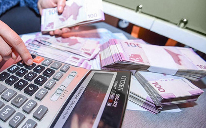 Курсы валют Центрального банка Азербайджана (06.08.2020)