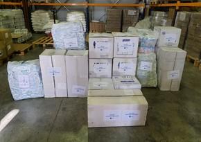 Израиль оказал Азербайджану гуманитарную помощь