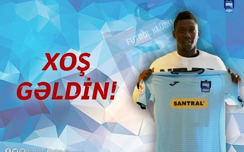Клуб Зиря заключил контракт с африканским форвардом