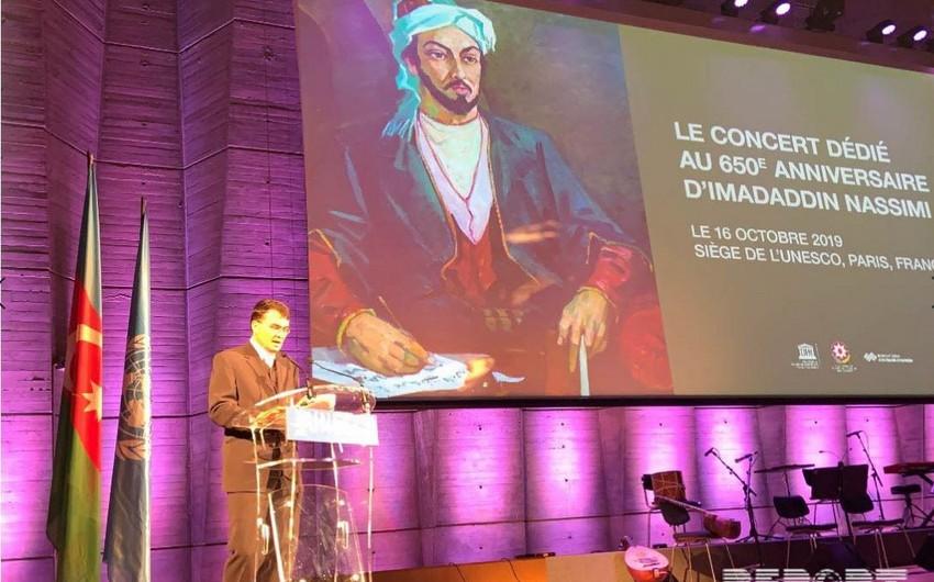 В штаб-квартире ЮНЕСКО отметили юбилей гениального азербайджанского поэта - ФОТО