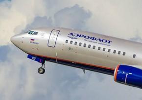 Аэрофлот огласил сроки возобновления международных полетов
