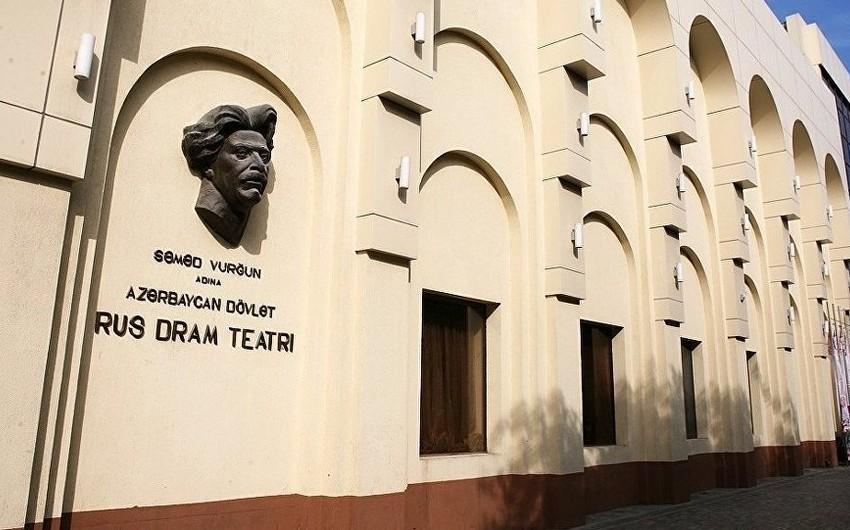 Rus Dram Teatrında yeni tamaşanın premyerası keçiriləcək