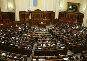 Ukraynalı qubernator: Azərbaycanla sərmayə qoyuluşunu genişləndirmək olar