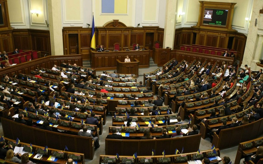 Supreme Rada approves new Interior Minister to replace Avakov