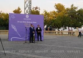 """""""Media haqqında"""" qanun layihəsi ictimaiyyətə açıqlanacaq"""