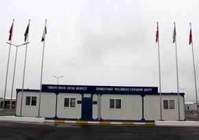 Состоялась церемония открытия Турецко-Российского совместного мониторингового центра
