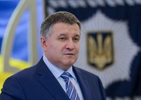 Глава МВД Украины подал в отставку