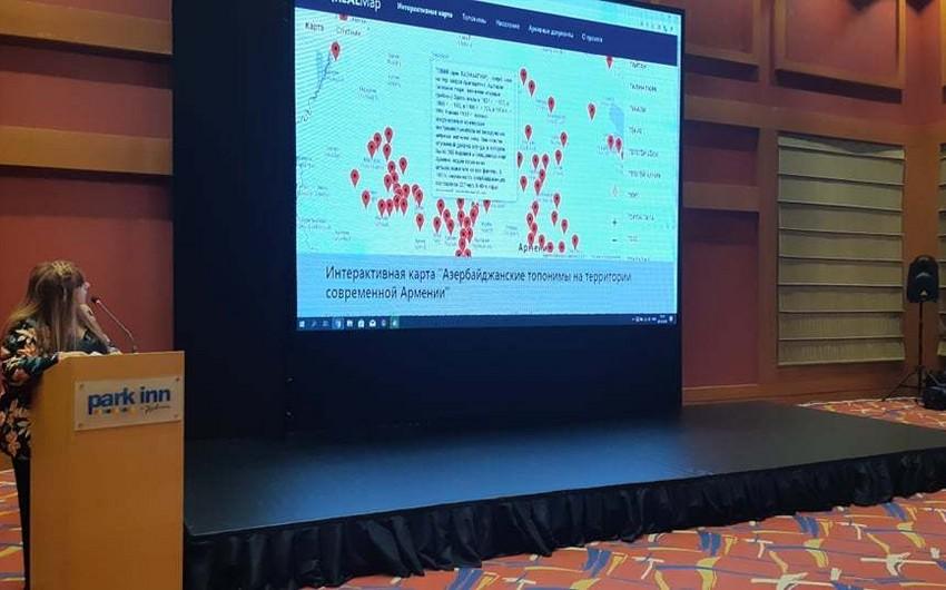 Презентована интерактивная карта азербайджанских топонимов на территории Армении