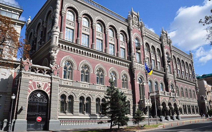 Ukraynada uçot dərəcəsi azaldılıb