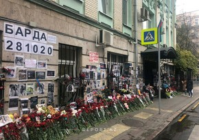 Moscow commemorates victims of Armenian missile strikes on Ganja and Barda