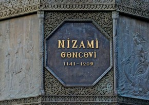 Bas-relief in memory of Nizami Ganjavi to be erected in Chishinau