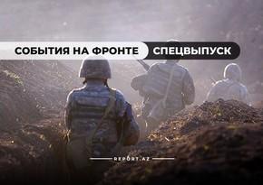 Последние сводки с фронта: Враг понес потери и вынужден отступать