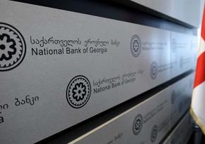 Gürcüstan Milli Bankı: Ermənistanın iqtisadi vəziyyəti daha da ağırlaşır