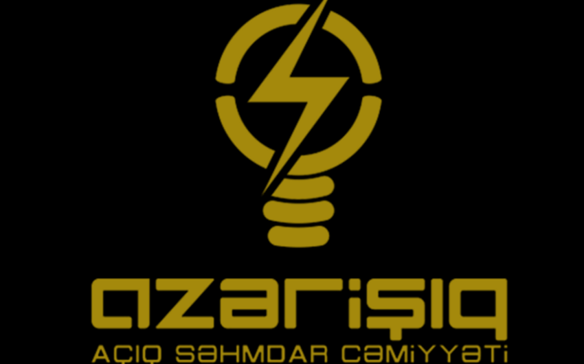 Азеришыг перешел на усиленный режим работы из-за ветреной погоды