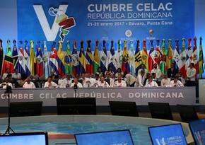 Президенты Парагвая и Уругвая в присутствии Мадуро заявили, что не признают его главой Венесуэлы