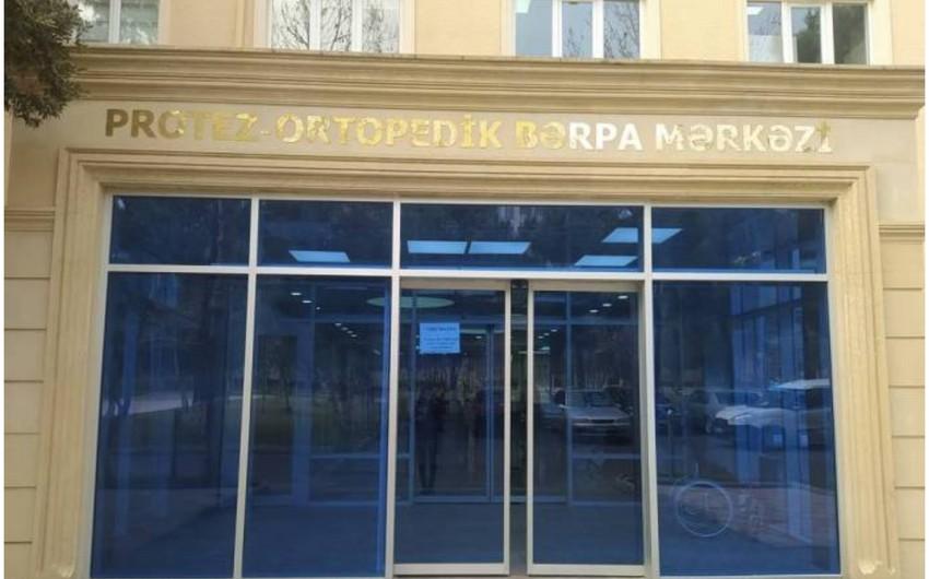 Protez-Ortopedik Bərpa Mərkəzi 1,25 milyon manatlıq tender keçirib
